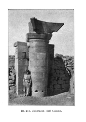 H.C. Butler. PPUAES II A 4, 1914. Bosra. Nabatean Remains