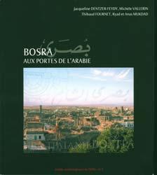 Guides archéologiques de l'Ifpo, n°5