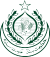 coat_of_arms_of_sindh_province