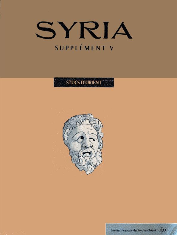 SYRIA - Supplément V